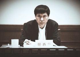被判刑的大老虎景春華單筆受賄40萬美元