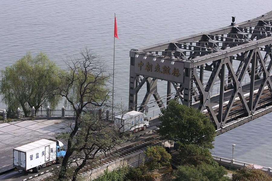中國和北韓邊界的中朝友誼大橋,近日被宣佈關閉。(Cancan Chu/Getty Images)