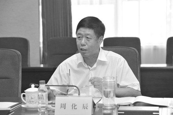7月10日,在中共吉林省委常委召開一專題會議上,其中點到吉林省人大常委會前副主任周化辰涉嫌「嚴重違法違紀」,這從側面證實周已被調查。(網絡圖片)