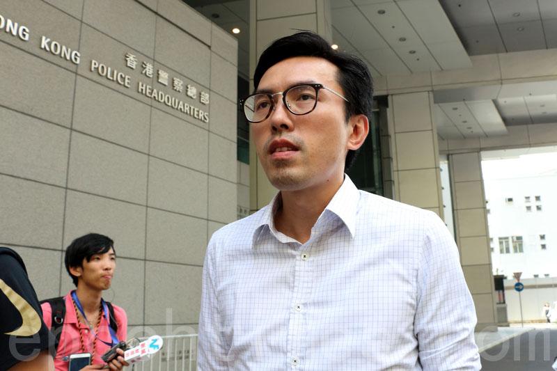 吳文遠投訴警方施暴