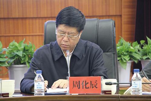 中共吉林省人大常委會前副主任周化辰落馬。(網絡圖片)