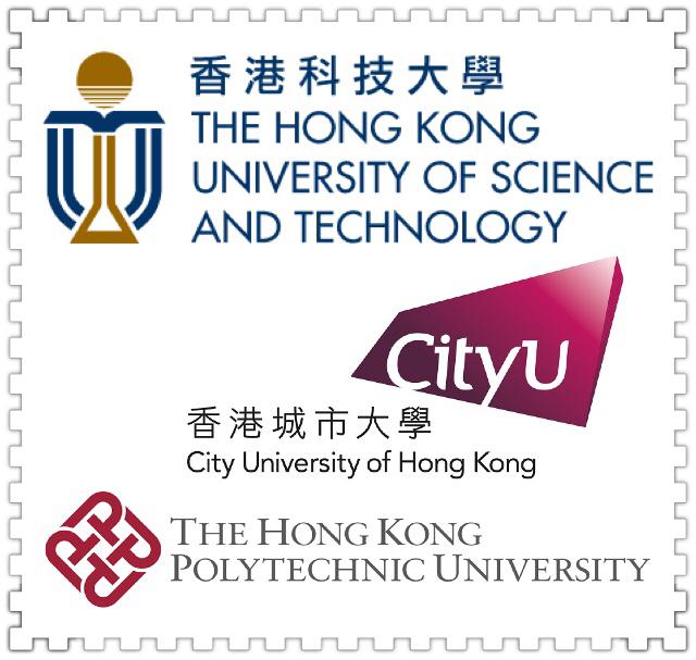 國際高等教育資訊機構Quacquarelli Symonds(QS)公佈校齡在50年以下的全球年輕大學排名,香港共有3所大學躋身前10位。(大紀元)