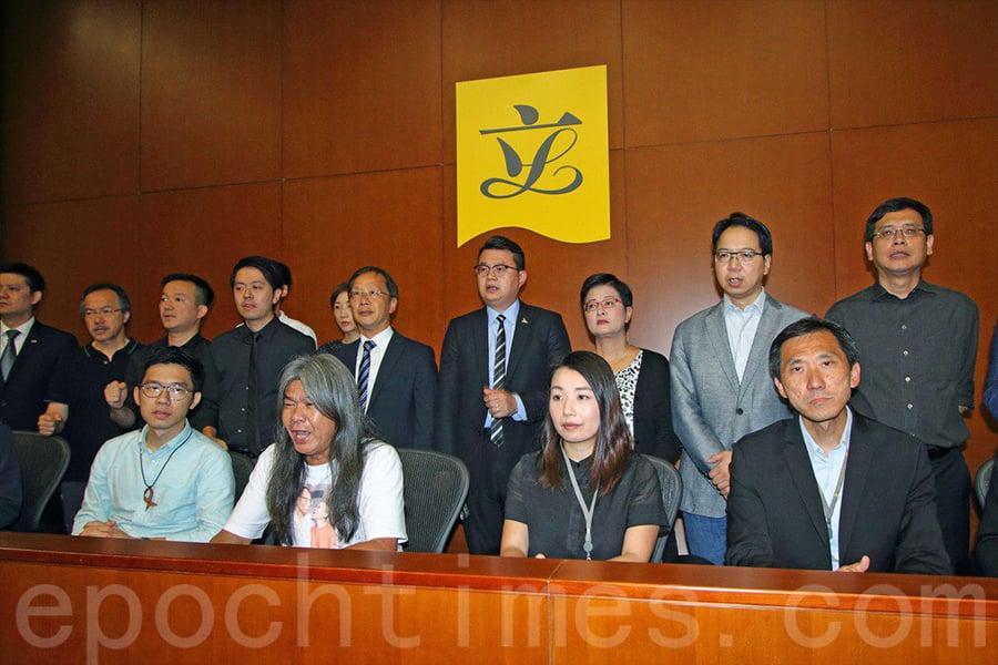 四名被喪失議席的議員聯同民主派議員召開記者會,表明上訴到底。(蔡雯文/大紀元)