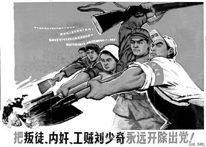 清華文革課程被叫停 分析:中共怕罪惡被知曉