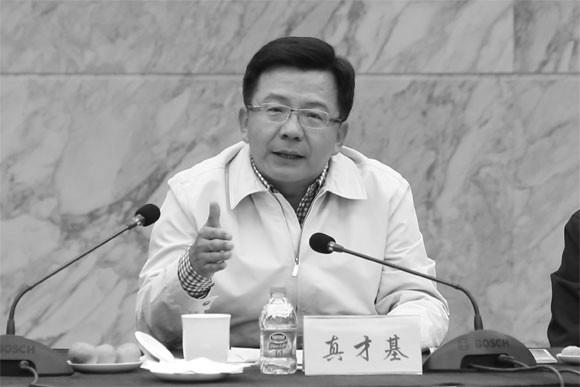7月14日,中國電信集團公司前副總經理真才基涉嫌「嚴重違紀」,正在接受審查。(網絡圖片)