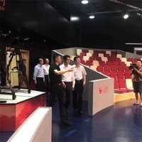 人民網連批王者榮耀 馬化騰作客該網引關注
