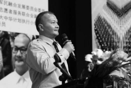 一個名叫「上官鳳笠」的人,冒充是中共國務院參事、將軍,把一些機構騙得團團轉。(網絡圖片)