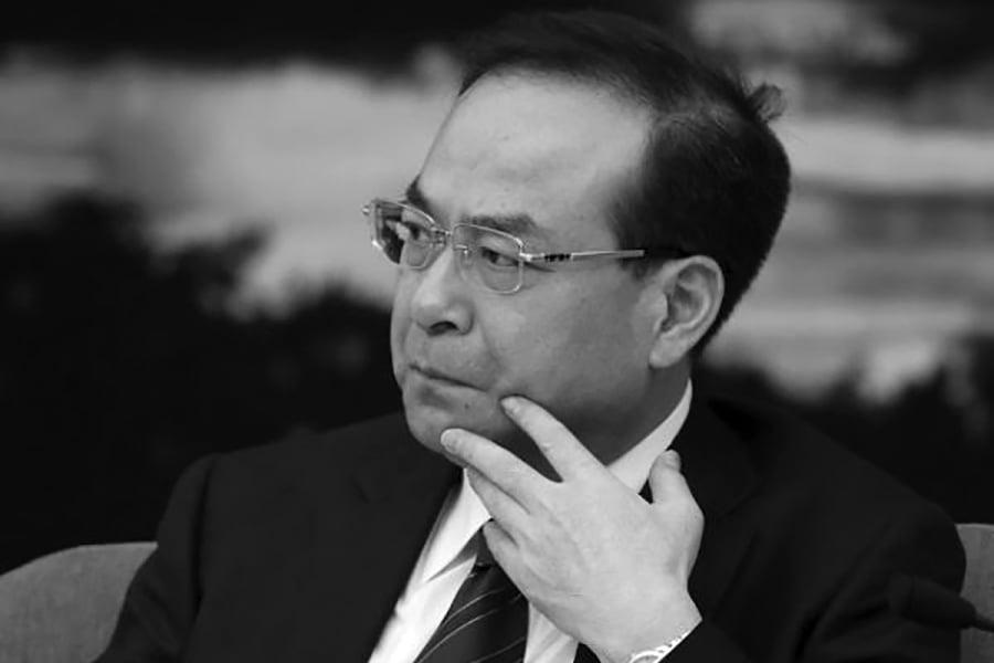 7月15日,中共政治局委員孫政才被免去重慶市委書記職務。(網絡圖片)