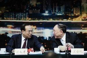 孫政才參加全國金融會議的畫面傳被剪掉