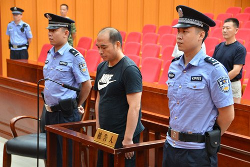 湖南「吸毒市長」被判7年 自曝其艷史