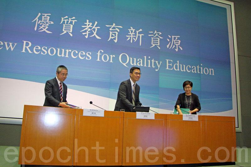 楊潤雄(中)擔心如果未能通過撥款,學生及老師9月新學年都無法受惠,呼籲議員集中討論民生議題。(大紀元資料圖片)