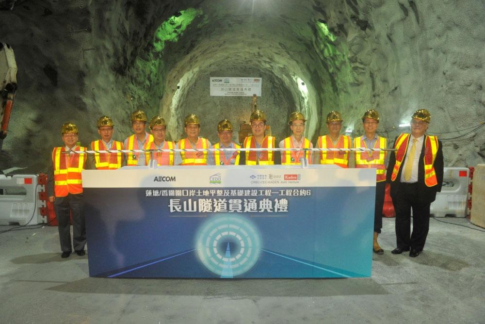 長山隧道早前舉行了貫通典禮。(發展局)