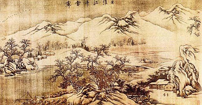 唐‧王維《江山雪霽圖》(局部)(公有領域)