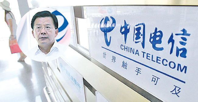 中國電信集團公司副總經理真才基落馬被查。(合成圖片)