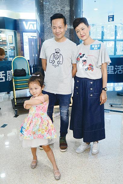 羅敏莊與老公陳國邦計劃送女兒前往泰國讀書。(宋碧龍╱大紀元)