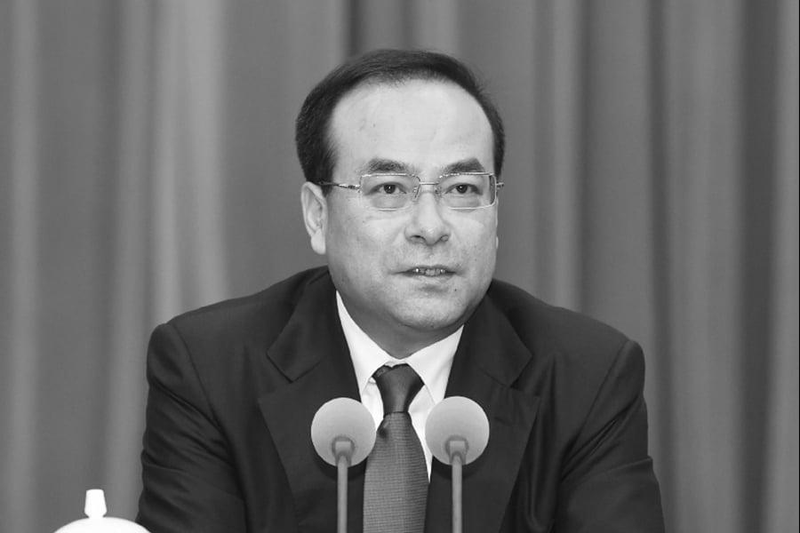 7月15日,中共官方通告重慶市委書記孫政才被免職。(網絡圖片)