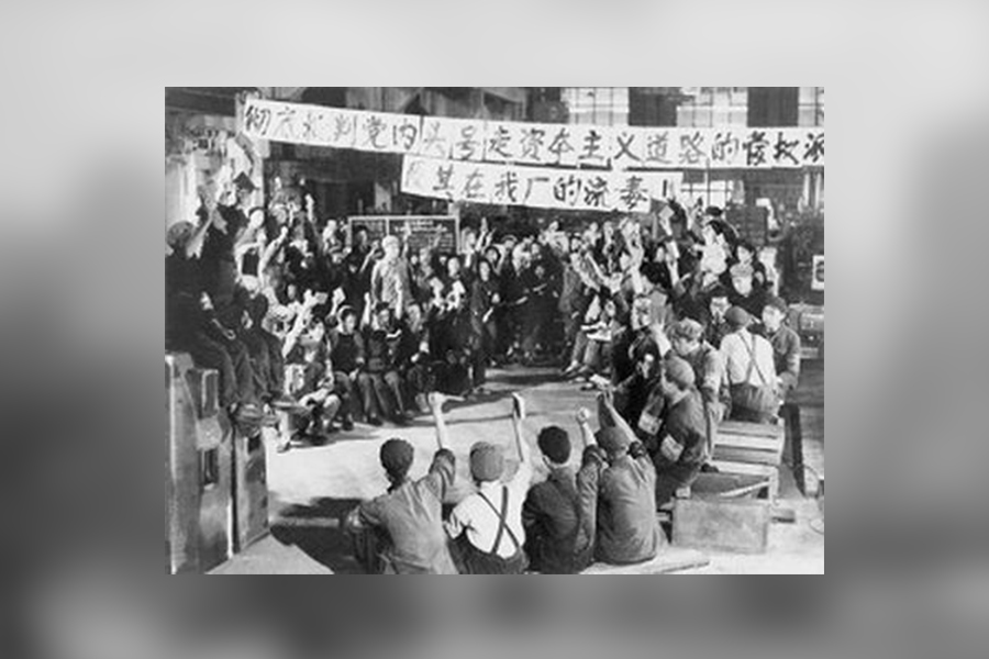 文革運動是一場拌雜著中國人的鮮血和生命的運動。(Getty Images)