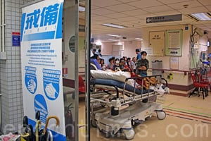夏季流感一周殺38人