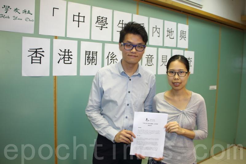 學友社一項最新調查顯示,受訪高中生較傾向認同自己是香港人。(蔡雯文/大紀元)