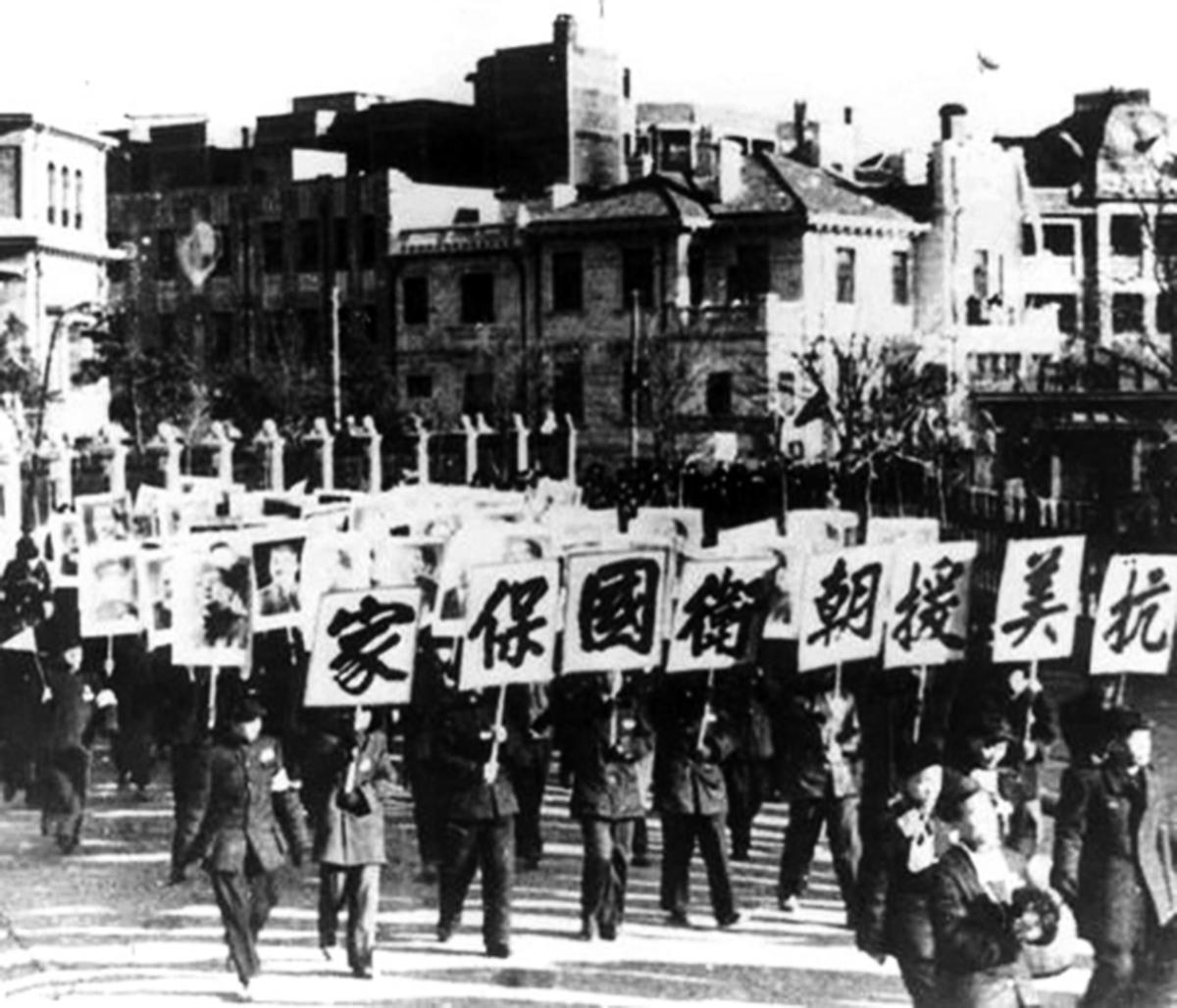 資料顯示,當年是金日成在獲得斯太林的同意和中國的支持後首先挑起了戰爭,中共根本不是甚麼「抗美援朝」,而是「助朝侵韓」。(網絡圖片)