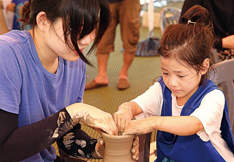 康津青瓷文化節