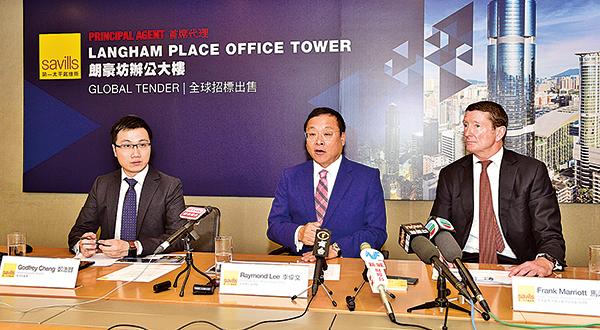 冠君已委任第一太平戴維斯,全球招標出售朗豪坊辦公大樓物業。昨公佈意向價高達250億元。(郭威利/大紀元)