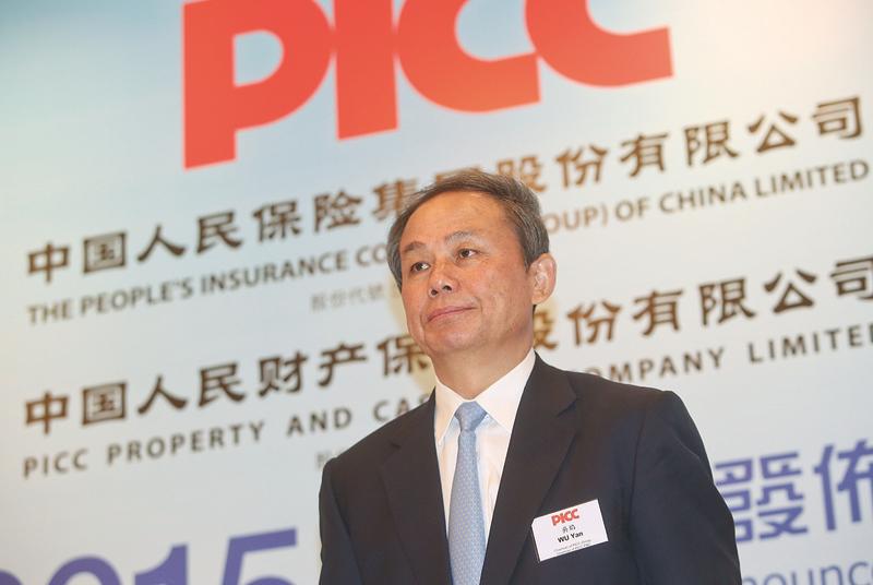 人保維持「跑贏大市」評級中國財險投資受益年增54.7%