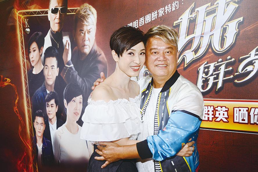 陳法蓉(左)與陳百祥演螢幕情侶,網民熱議。(宋碧龍/大紀元)
