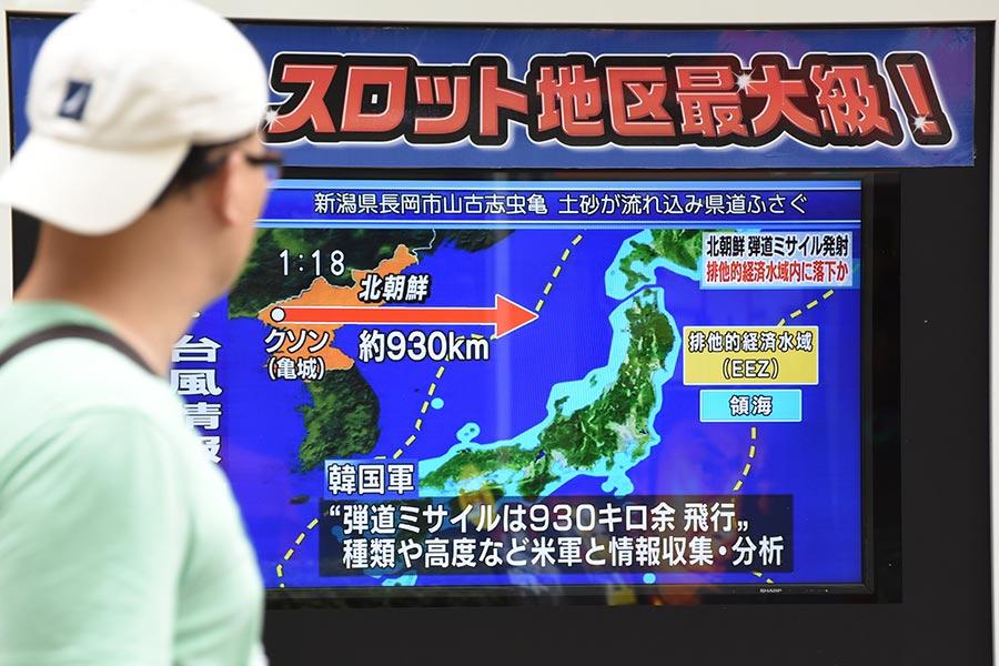 圖為7月4日,日本一電視台報道當天北韓試射導彈的新聞。(KAZUHIRO NOGI/AFP/Getty Images)