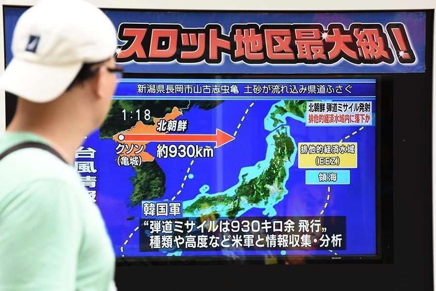 防北韓核武 日本人在後花園建造庇護所