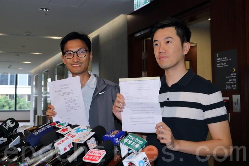 朱凱廸和鄭松泰遭一名姓羅市民入稟DQ,案件排期於下星期三開審。(蔡雯文/大紀元)
