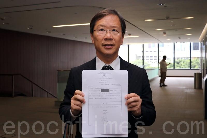 郭家麒昨日表示,他15日前往澳門旅行時,被澳門當局以「對內部保安的穩定構成威脅」為由,拒絕入境。(蔡雯文/大紀元)