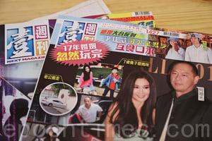壹傳媒5億沽《壹週刊》