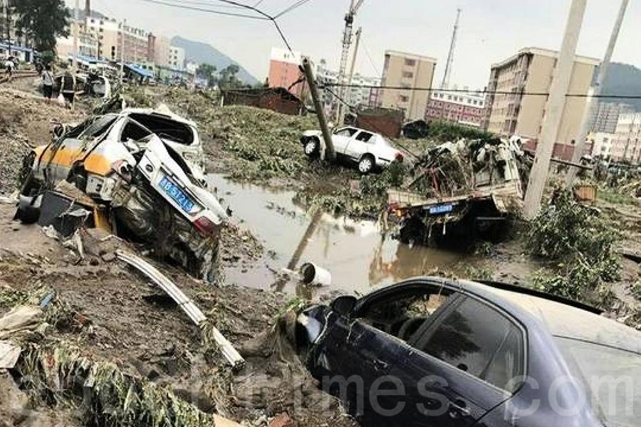 吉林暴雨致洪災 18死18失蹤 廣州雷雨大風