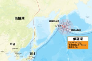 俄遠東7.7級地震 美國一度發佈海嘯警告
