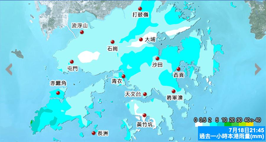 香港天文台於晚上9時35分發出特別天氣提示,位於本港以南的強雷雨帶正逐漸靠近沿岸地區,並可能在未來一兩小時影響港島,大嶼山及新界西部。(香港天文台)