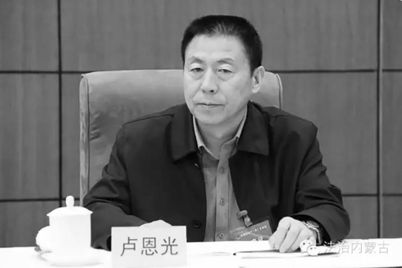 王岐山的長文中曝光前司法部政治部主任盧恩光「1990年的入黨志願書中,竟寫了學習鄧小平1992年南巡講話的體會」。(網絡圖片)