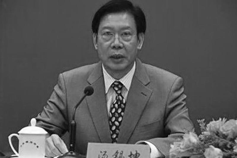 前廣東潮州市長被控三宗罪 涉賄款逾三千萬元