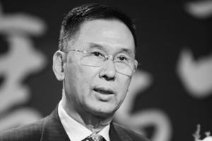 國開行前副行長姚中民受審 與其弟涉貪3600萬