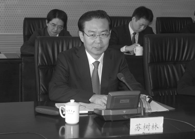 蘇樹林、周春雨、楊崇勇、王銀成、蔡希有五名高官同日被最高檢立案偵查。(網絡圖片)