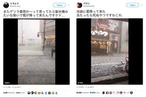 日本東京下冰雹 疑敲破車站月台屋頂