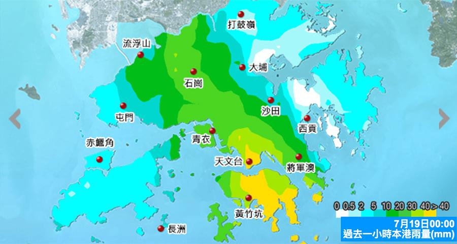香港天文台在晚上10時45分,同日(18日)第三度發出黃色暴雨警告信號。港島南區在上午12時20分的過去一小時錄得超過70毫米雨量,有可能出現嚴重水浸。(香港天文台)