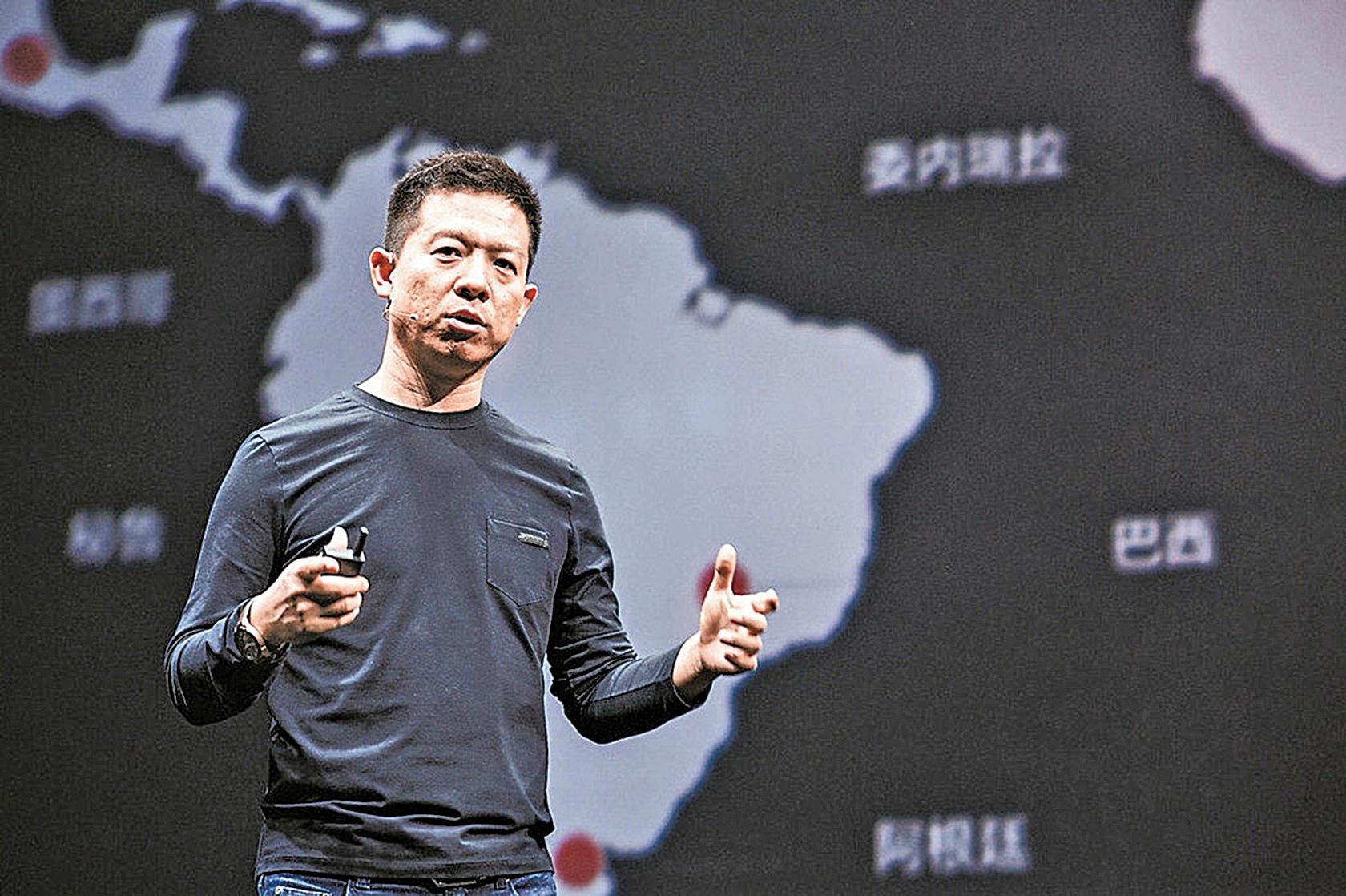 17日的股東大會上,賈躍亭沒有以任何形式露面或發聲,股東大會表示其回國時間未定。(網絡圖片)