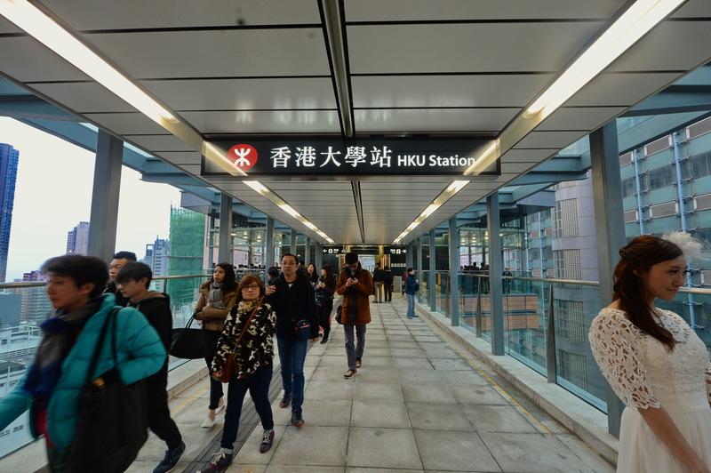 港鐵根據可加可減機制,今年可加價2.7%,是連續第七年加價,新票價將於6月生效。圖為港鐵香港大學站。(大紀元資料圖片)