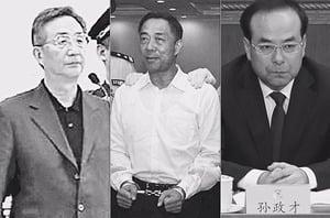 江派兩名政治局委員入獄 孫政才或步後塵?