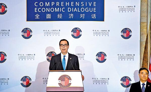 中美經濟對話貿易成焦點