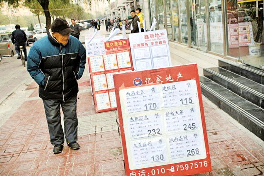 北京逾80%商住房零交易