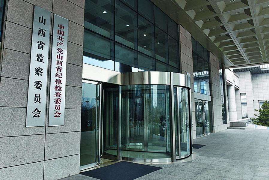 習王加速推進設立監察委