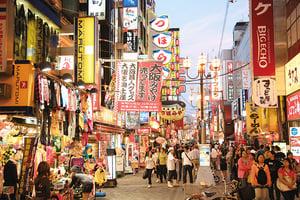 日本文化之八卦關西 (2)
