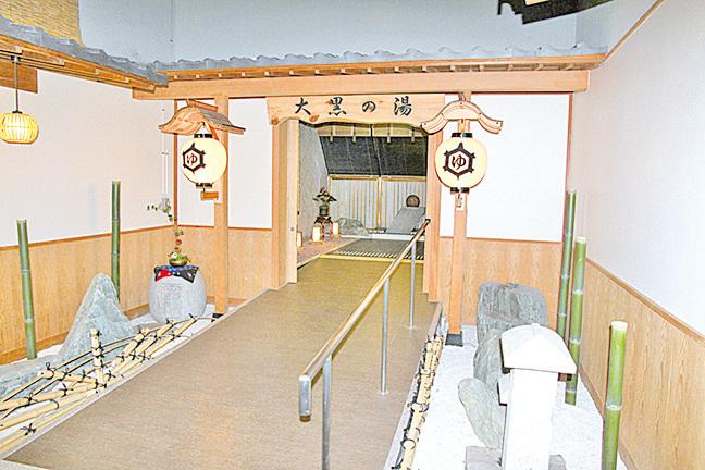 日本湯池,不同的湯池有不同的藥湯。